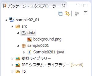 pkc_exp_copy2
