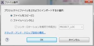 pkc_exp_copy_msg