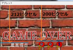 gameOver7