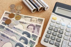 お金と計算