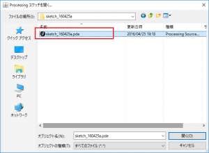 pro3_edit_load2