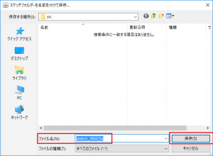 pro3_edit_save