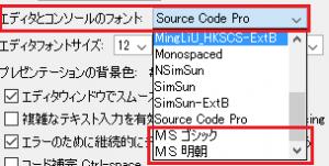 pro3_font_name