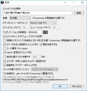 pro3_menu2