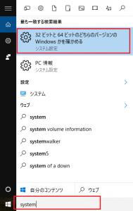 w10_system