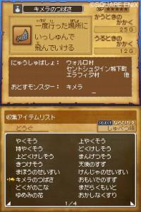 itemlist01