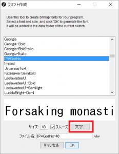 pro_fontcreate21